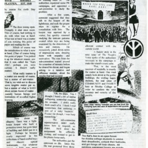 The Rat's Ass, August 23, 1995, Volume 04, Issue 01